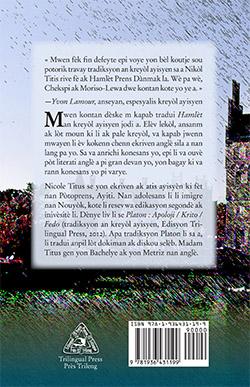 Le quatrième de couverture d'Hamlèt.
